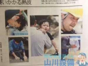 大阪市中央区谷町より凄い簡単な蛇口の修理依頼が舞い込んできました。