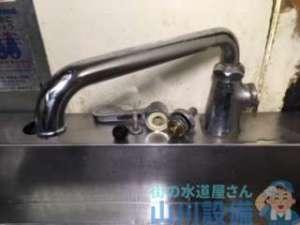 大阪市北区茶屋町で蛇口からの水漏れ修理依頼です。