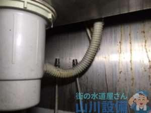 松原市新堂の厨房洗い場蛇口の経年劣化による破損修理は交換対応しました。