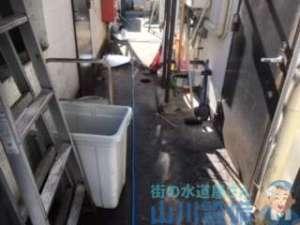 西宮市上甲子園の飲食店での排水つまりは高圧洗浄機を使って徹底的に洗管作業しました。