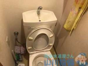 大阪市中央区常盤町で起こったトイレのトラブルはトイレタンクに水が溜まらない(汗)