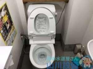 大阪市西区江戸堀の店舗でトイレつまり修理依頼…今回は2階のトイレ2018.8.22
