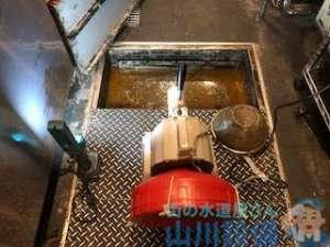 京都市中京区河原町三条東入中島町よりグリストラップ排水管つまり修理依頼2018.8.24