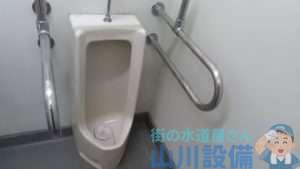 茨木市小川町にて男子トイレの水道トラブル3箇所。2018.8.17
