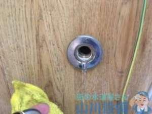 大阪市鶴見区横堤のマンションで洗濯水栓水漏れ交換しました。