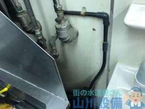 東大阪市永和で排水つまり修理は2箇所でドレンクリーナーのワイヤーを交換しながらの作業です。