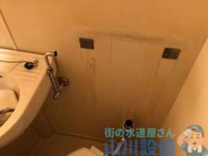 東大阪市御厨南のトイレタンク水漏れ修理はすったもんだ(苦笑)