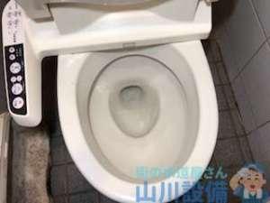 男子トイレ水道破損によりレバーが押されたままになり水が流れっぱなし? INAX AWL-72P用プッシュ式水栓部