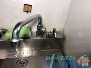 厨房蛇口の水漏れ修理パターンの代表2種類 DIYで修理するなら? 東大阪市長堂