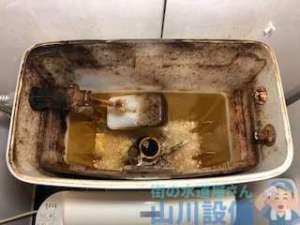 トイレタンクのレバーが折れた場合の修理方法 大阪市淀川区三津屋中