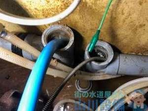 厨房排水ホースから水漏れで行ったらドリンクバーの排水やった件 大阪市福島区福島