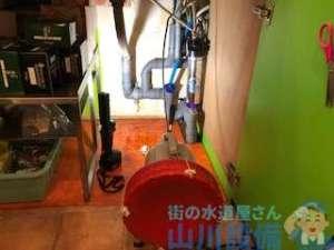 ドリンクカウンターの排水ホースから水漏れしている 業者の修理方法施工事例