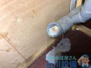 ドリンクバーの下の配管から漏水している。排水管の漏水?