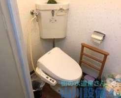 トイレを流すと水が溢れそうになり時間をかけて水が引いて行く 大阪市中央区谷町の施工事例