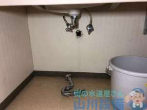 洗面下のパイプが折れて水漏れ 修理業者の直し方と考え方