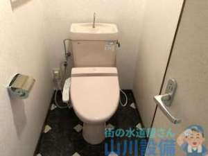 空部屋リフォームはトイレ、洗面、洗濯パン、浴室蛇口の交換