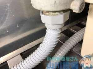 店舗の改装中に厨房洗い場シンク下からの水漏れ修理