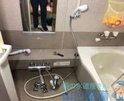 お風呂のシャワーホース水漏れ交換希望 混合水栓交換