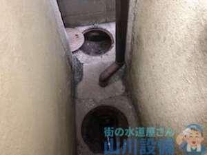 トイレが詰まって外のマンホールが溢れてる 動画付きの直し方