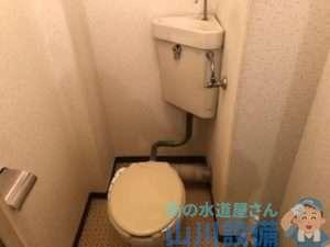 トイレタンク内の水漏れ修理 TOTO S670
