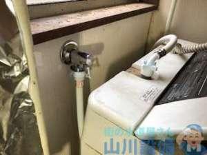 東大阪市の水道屋が洗濯機のホース周辺からの水漏れ修理をしました。