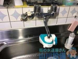 キッチン混合水栓をツーハンドルからシングルレバーに交換?