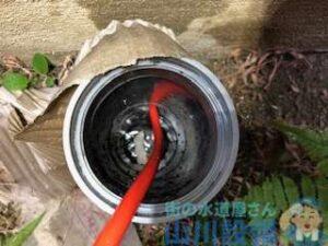 台所シンク下からの水モレ 動画ありの施工事例