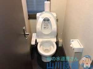 トイレ大便器と床の間からの水漏れ修理が単発の場合の原因は?