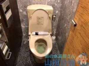 複数台のトイレ大便器が全て詰まった 土間排水も溢れてる