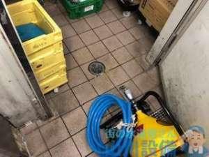 特殊高圧洗浄ノズル入荷! ウォークイン冷蔵庫の排水詰まり修理