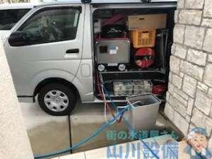 台所 排水のつまり ドレンクリーナーと高圧洗浄機を使って清掃