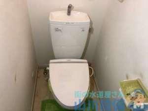 トイレ タンク内で水漏れ ダイヤフラム交換するも止まらず