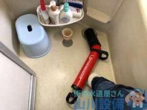 東大阪市のつまり・水漏れは山川設備までご連絡下さい。