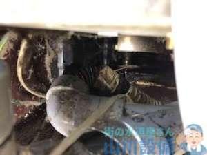 大阪府堺市中区福田の排水管からの水漏れは山川設備にお任せ下さい。