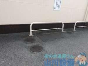 大阪府堺市北区北花田町のグリストラップ排水つまりは山川設備にお任せ下さい。