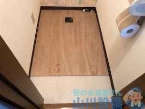 大阪府東大阪市中石切町のトイレ工事は山川設備にお任せ下さい。