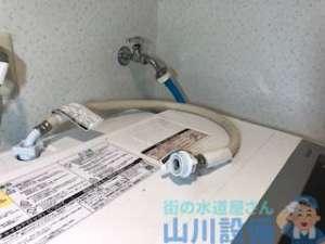 大阪府大阪市天王寺区上汐の洗濯機排水詰まり除去は山川設備にお任せ下さい。