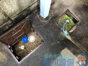八尾市志紀町の蛇口の水漏れは山川設備にお任せ下さい。