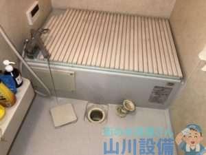東大阪市下小阪で浴室の排水口が流れなくなったら山川設備にお任せ下さい。