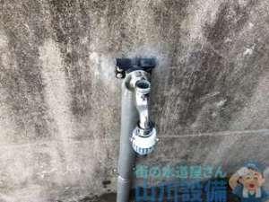 豊中市東泉丘の蛇口水漏れ修理は山川設備にお任せ下さい。