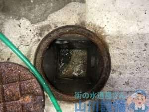 東大阪市下小阪でトイレの排水桝が詰まったら山川設備にお任せ下さい。