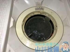 大阪市西区九条の浴槽の詰まりは山川設備にお任せ下さい。