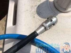 八尾市南亀井町で前方1穴後方6穴 逆噴射 3分ホース用を使った洗管作業は山川設備にお任せ下さい。