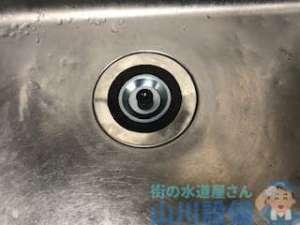 御所市東松本の排水栓の取り付けは山川設備にお任せ下さい。