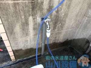 豊中市東泉丘で水道管に保温材を巻くなら山川設備にお任せ下さい。