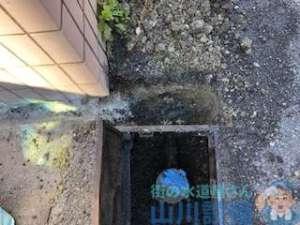 豊中市東泉丘で水道メーター周りの斫りは山川設備にお任せ下さい。