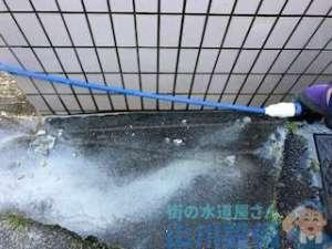 豊中市東泉丘の水道工事は山川設備にお任せ下さい。