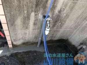 豊中市東泉丘で簡単なコンクリート左官工事は山川設備にお任せ下さい。