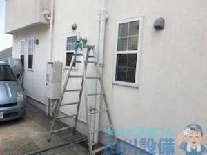 芦屋市岩園町の2階の横管を高圧洗浄するなら山川設備にお任せ下さい。
