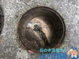 芦屋市船戸町で浴室の排水マスが詰まったら山川設備にお任せ下さい。